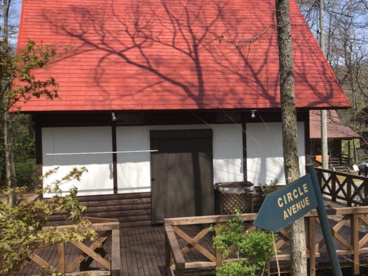 広島市安佐南区S様邸 屋根塗装工事