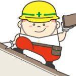 広島市 外壁塗装 屋根塗装 屋根リフォーム ヤネカベにむら