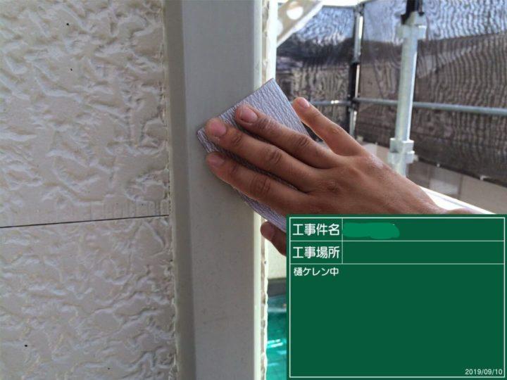 雨樋/ケレン作業