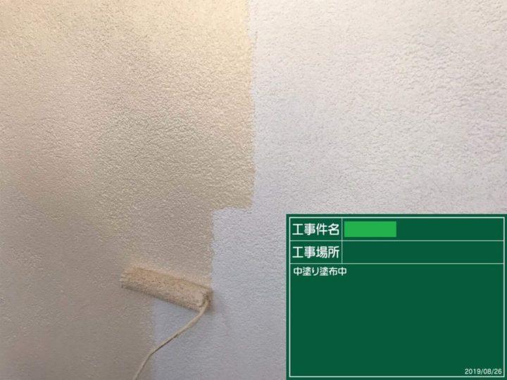 外壁/中塗り