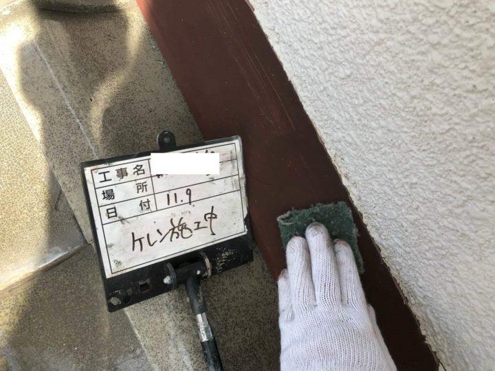 鉄部/ケレン作業