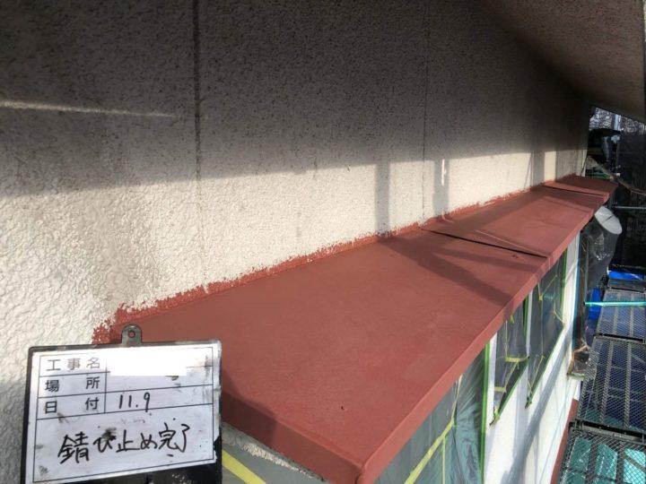 鉄部/錆止め塗装