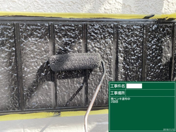 外壁/帯塗装