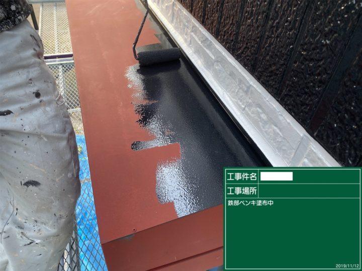 付帯部/庇塗装