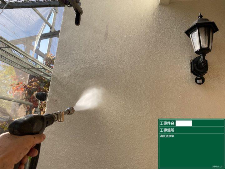 外壁/高圧洗浄