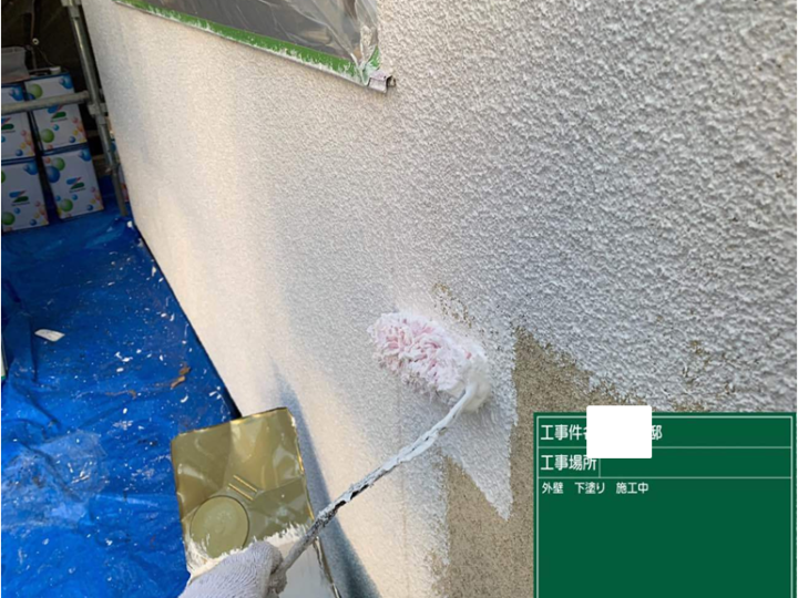 外壁/下塗り施工