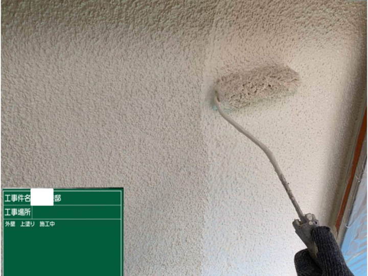 外壁/上塗り施工