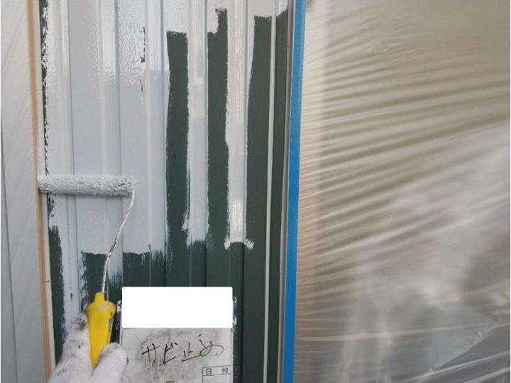外壁(鋼板部)/錆止め