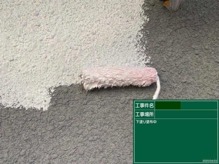 外壁/シーラー塗布