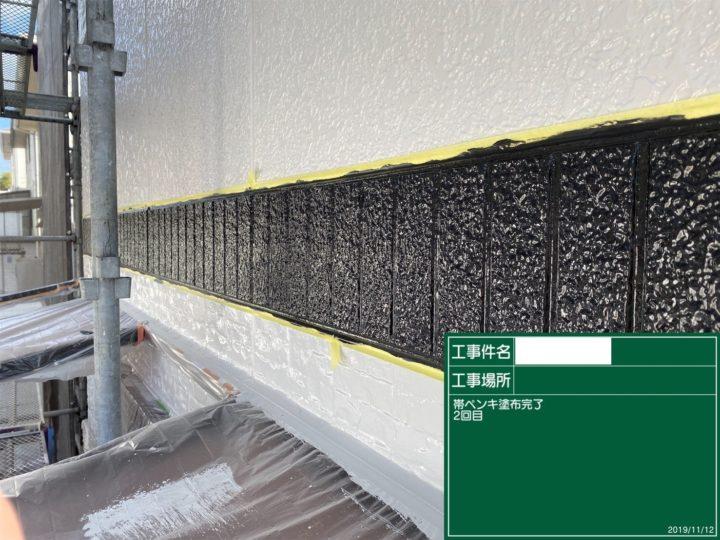 外壁(帯)/上塗り
