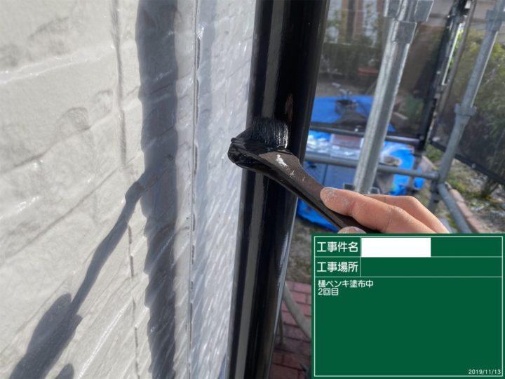 付帯部(樋)/ペンキ塗布2回目