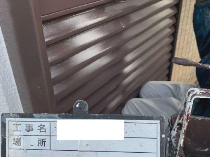 雨戸(鉄部)/上塗り塗装2回目