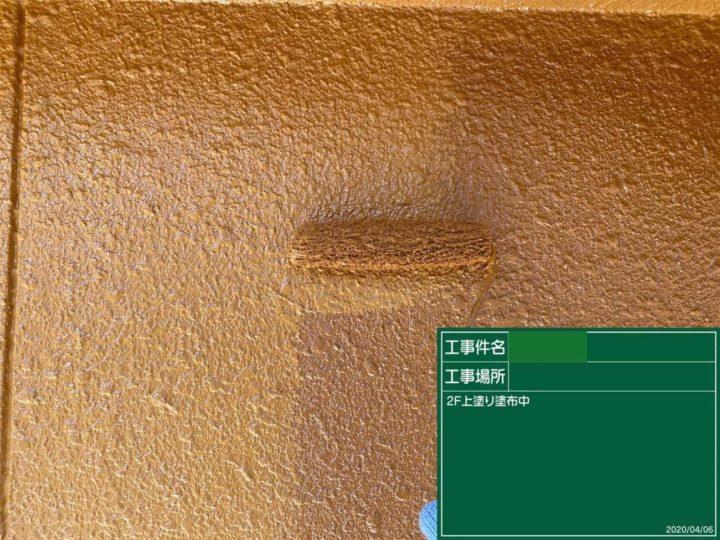 外壁2F部分/上塗り塗装