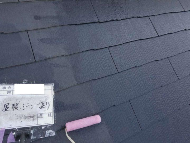 屋根/下塗り