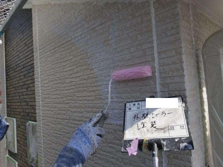 外壁/下塗り