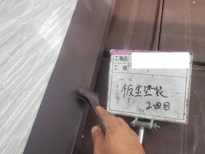 付帯部(鉄部)/塗装2日目