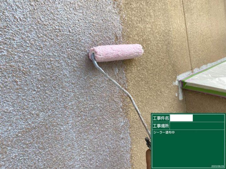外壁/下塗り① シーラー