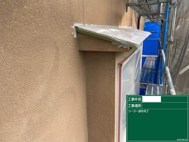 外壁/下塗り シーラー完了