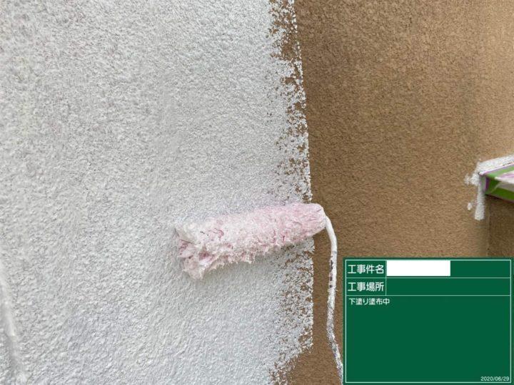 外壁/下塗り② 微弾性ソフトサーフ