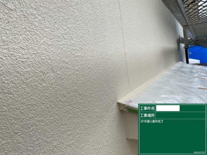 外壁/中塗り塗装 完了