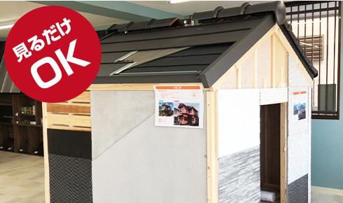 外壁塗装 屋根塗装の専門家がアドバイス