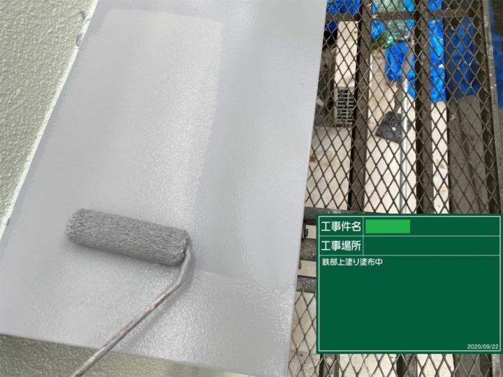 鉄部/付帯部塗装工事(2回目)