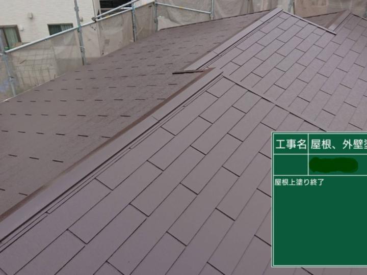 屋根/上塗り塗装 完了