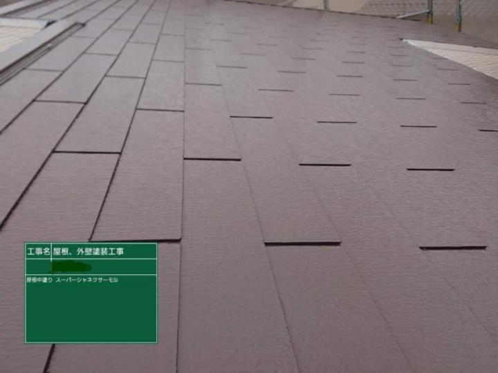 屋根/中塗り塗装