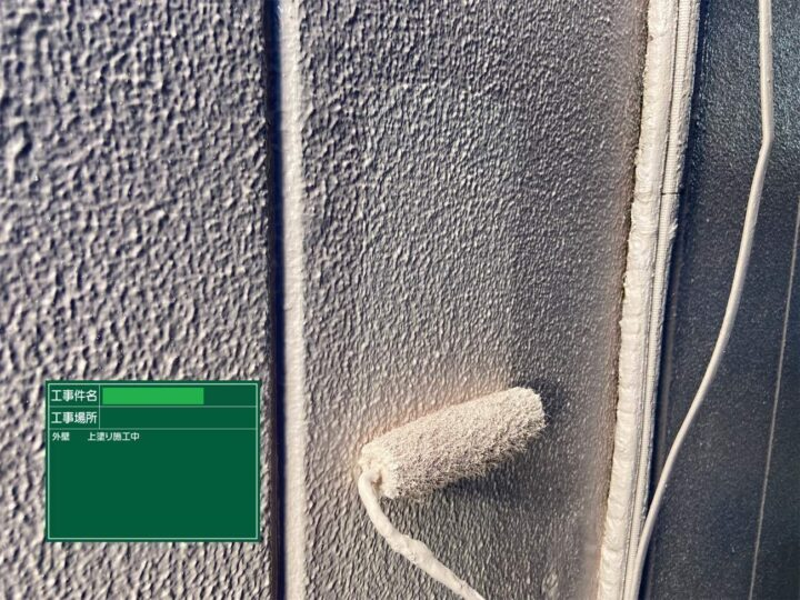 外壁/上塗り塗装