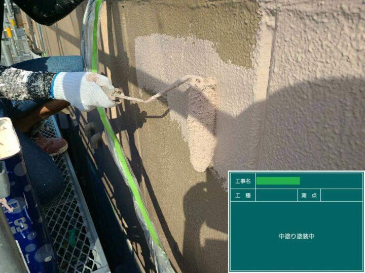 外壁/中塗り塗装
