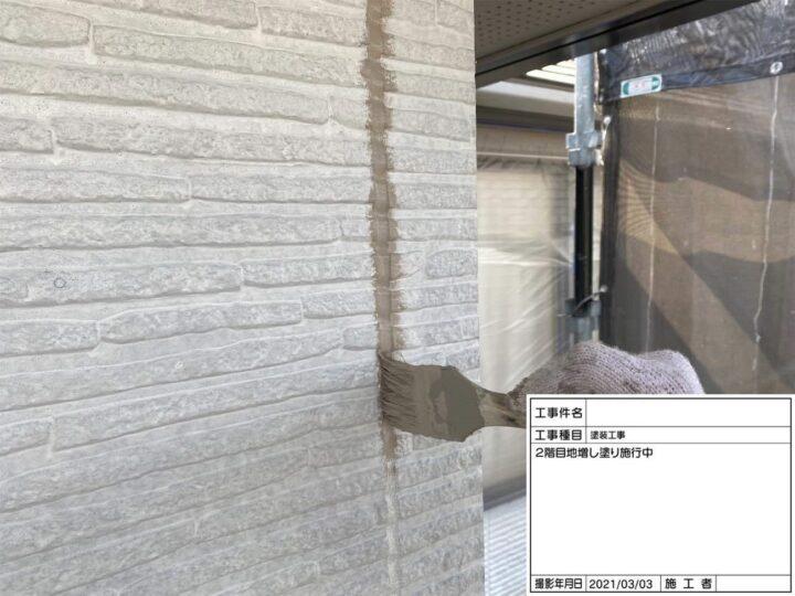 外壁/目地部分増し塗り塗布