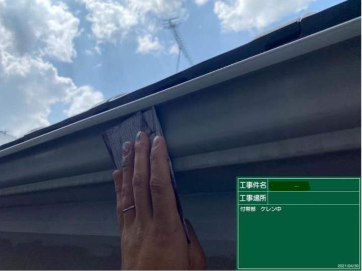 付帯部(樋)/ケレン