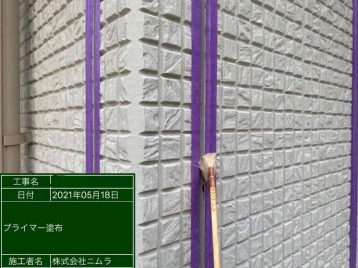 コーキング/プライマー塗布