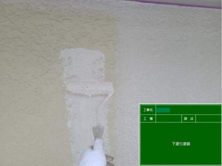 外壁/下塗り塗布