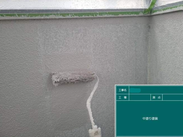 外壁/中塗り工事
