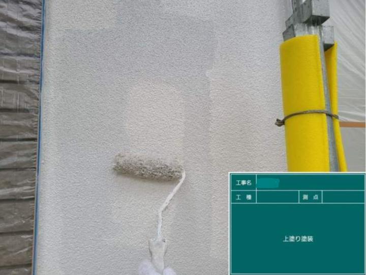 外壁/上塗り工事