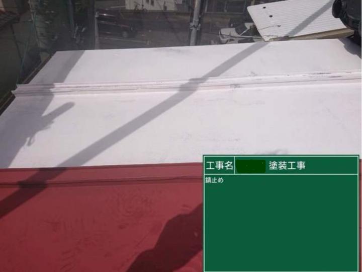 トタン屋根錆止め工事