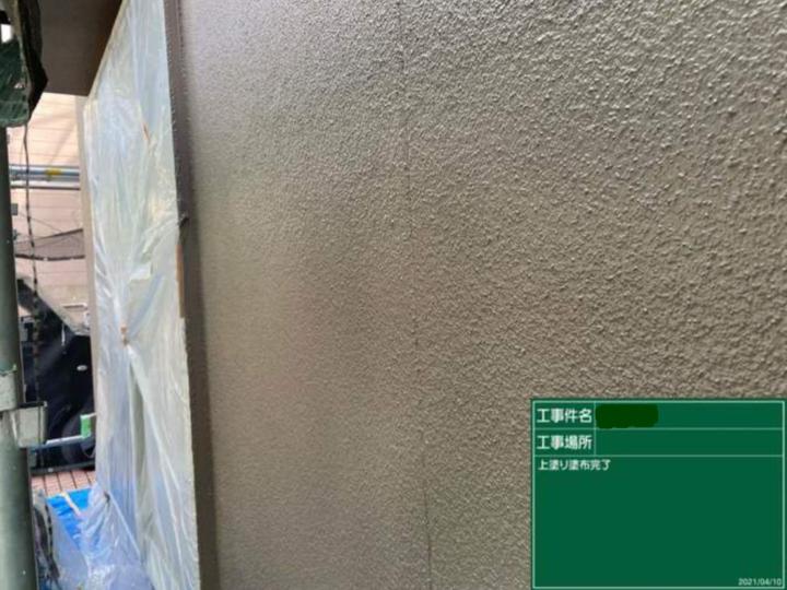 外壁/上塗り塗装 完了