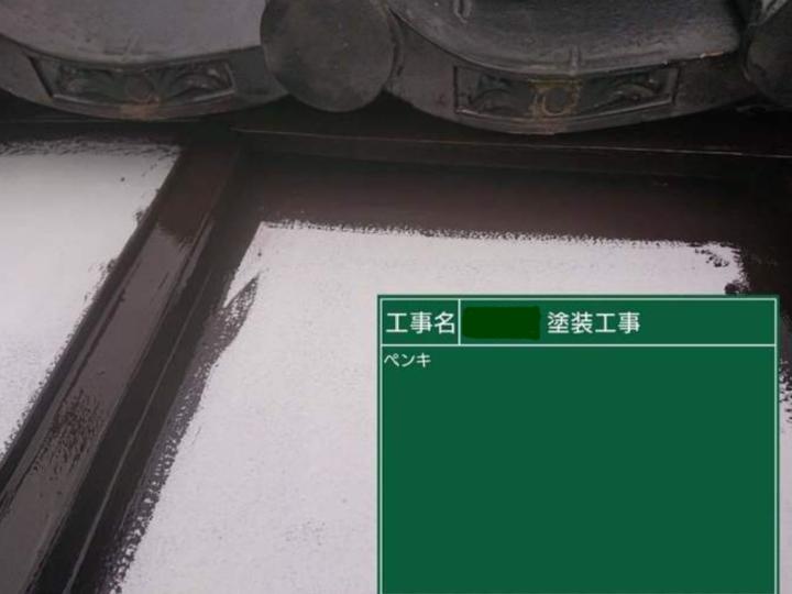 トタン屋根塗装工事(1回目)