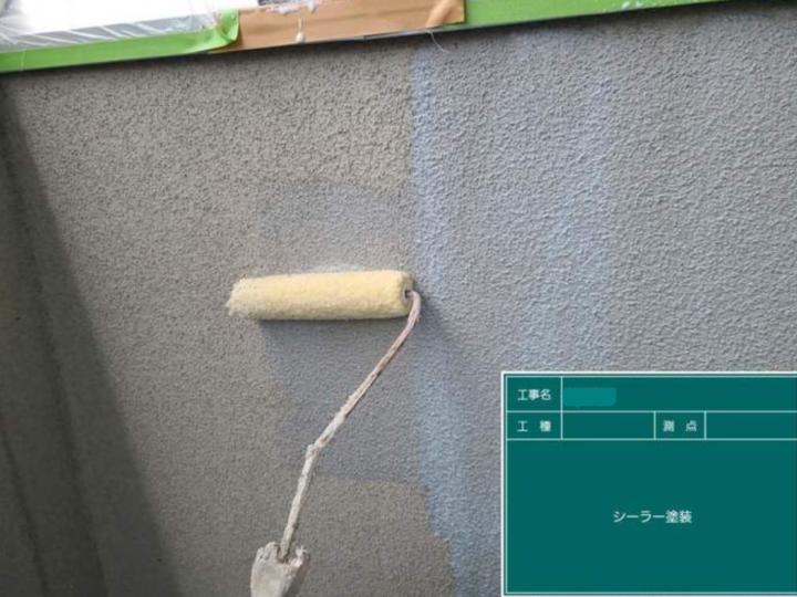 外壁/シーラー塗装工事
