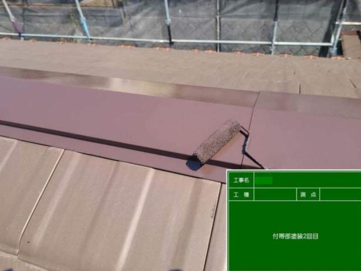 付帯部(屋根板金)/塗装(2回目)
