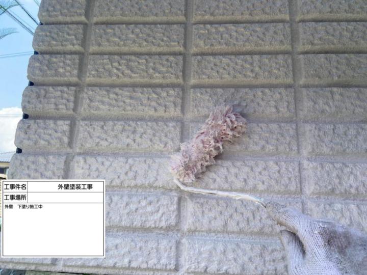外壁/下塗り工事
