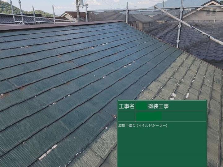 屋根/下塗り工事