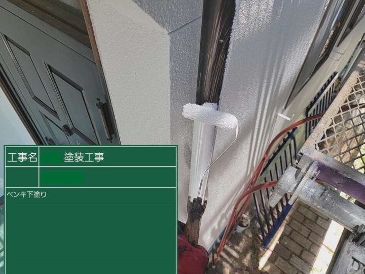 付帯部(竪樋)/下塗り