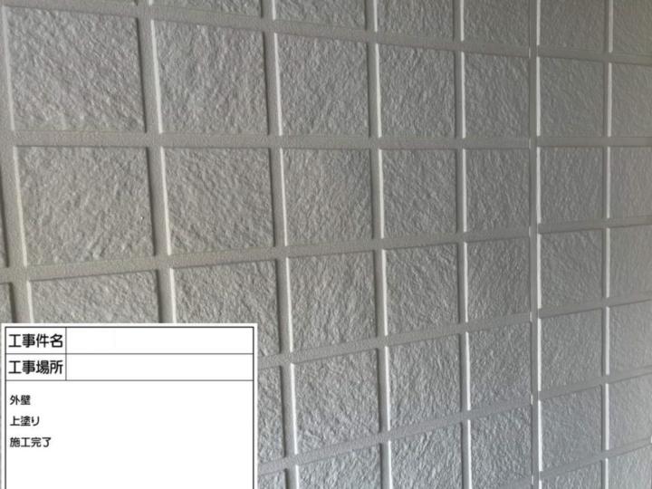 外壁/上塗り工事 完了